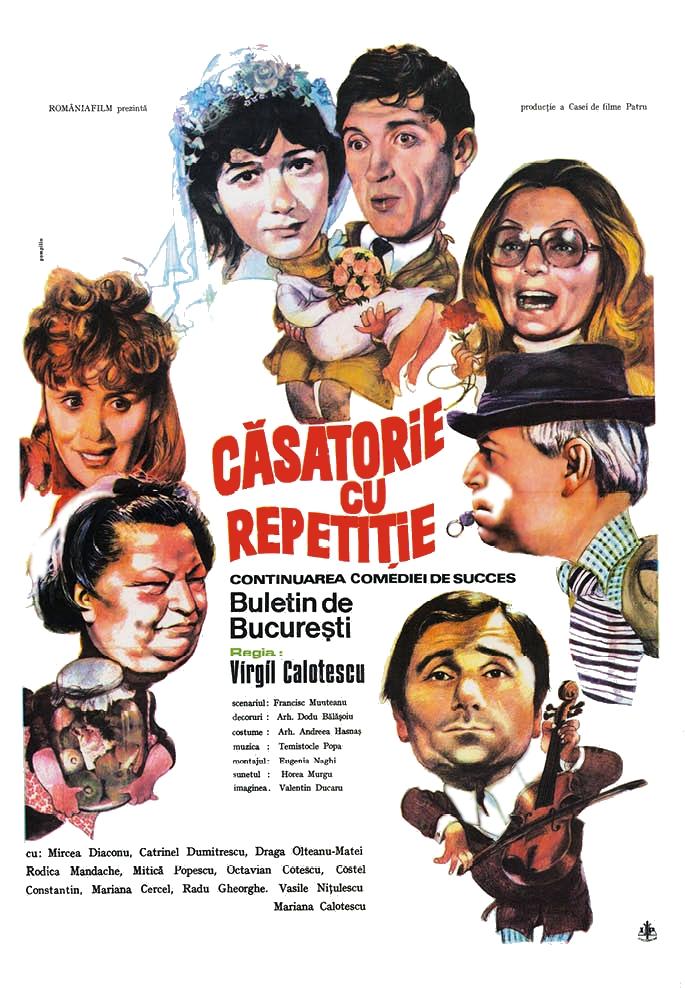 Casatorie cu repetitie ((1985))