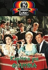 Direct download psp movies Koritsia gia filima Greece [720x576]