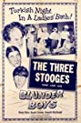Blunder Boys (1955) Poster