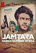 Jamtara: Sabka Number Ayega (2020-)