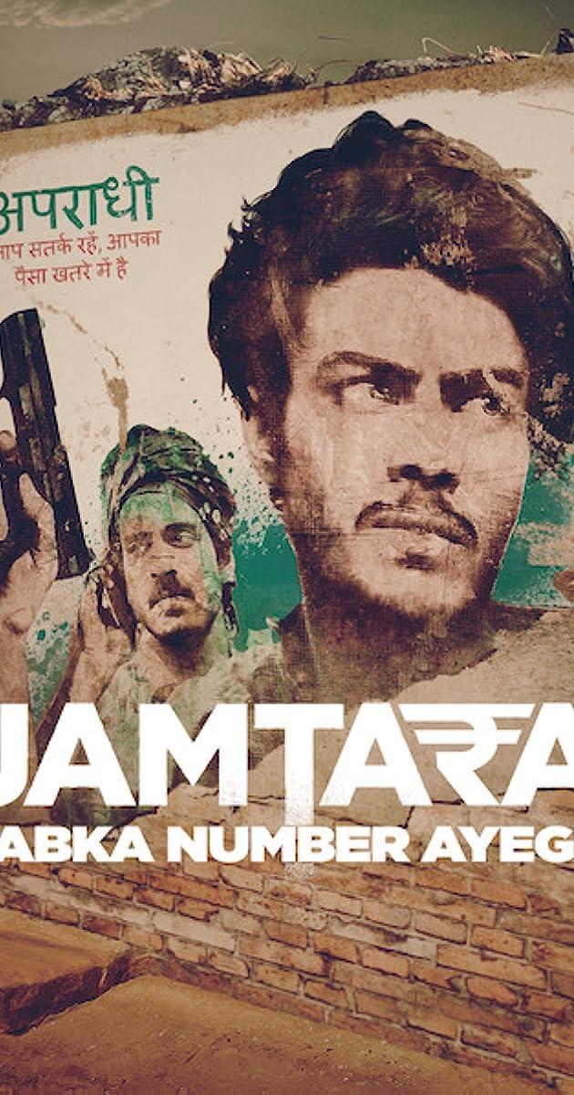 download scarica gratuito Jamtara: Sabka Number Ayega o streaming Stagione 1 episodio completa in HD 720p 1080p con torrent