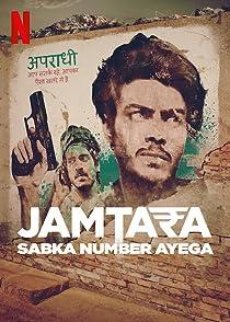 Jamtara: Sabka Number Ayegaสิปแปดมงกุฎไซเบอร์
