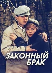 Watch a free movie Zakonnyy brak by [mkv]
