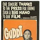 Jaya Bachchan in Guddi (1971)