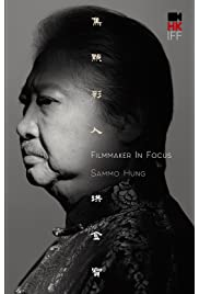 Face to Face with Sammo Hung