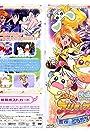 Futari wa Precure Max Heart 2: Yukizora no Tomodachi (Pretty Cure Splash Star)
