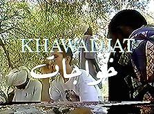 Khawadjat (2016)