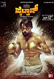 Baadshah Pailwaan (2019) HDRip Hindi Movie Watch Online Free