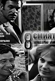 Osmiyat Poster