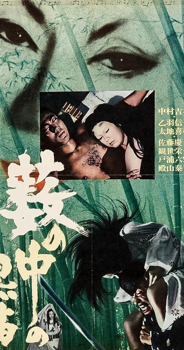 Subtitle of Kuroneko