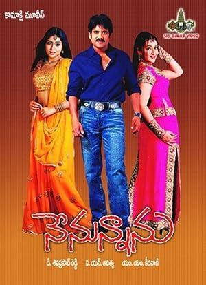 Bhupati Raja Nenunnanu Movie