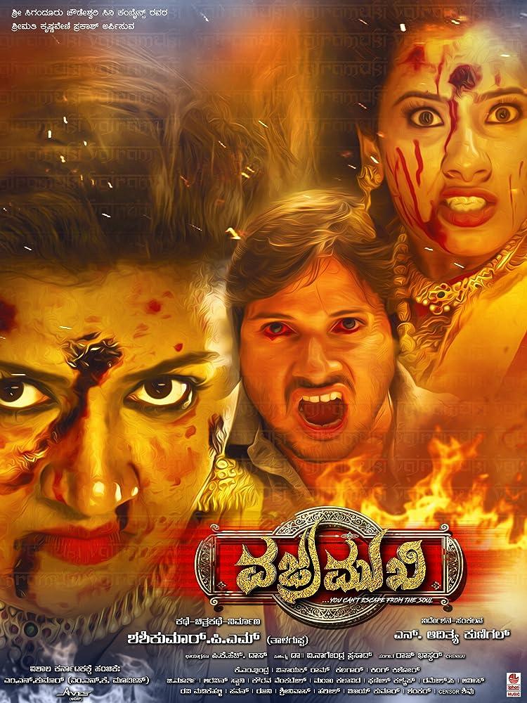 Vajramukhi 2019 Kannada Movie 350MB HDRip ESub Download