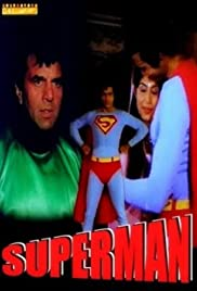 Superman (1987) Poster - Movie Forum, Cast, Reviews