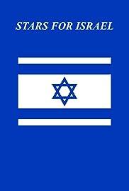 Stars for Israel Poster