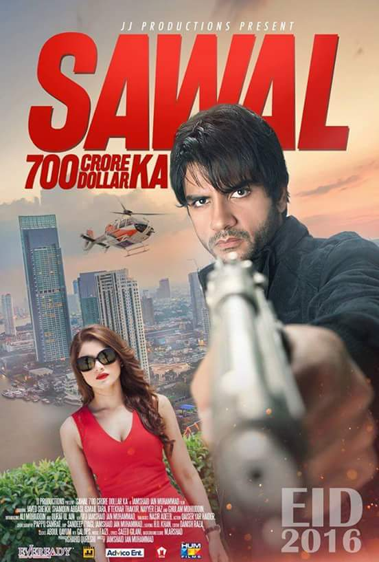 Sawal 700 Crore Dollar Ka (2018) Urdu 720p HDRip 450MB