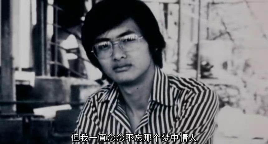 Yun-Fat Chow in Daai jeung foo yat gei (1988)
