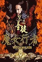 Witch Walker