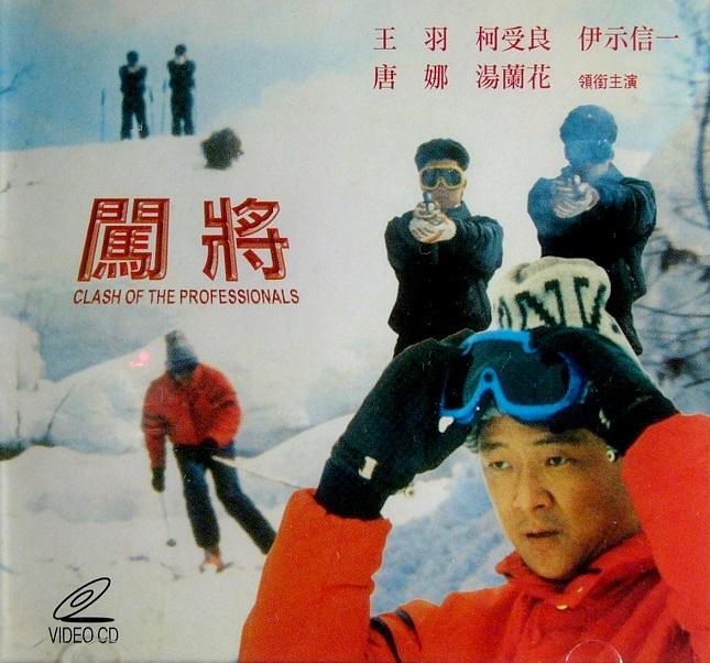 Chuang jiang ((1985))