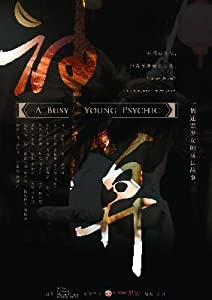 Movie trailer watch free The Busy Young Psychic Taiwan [mp4]