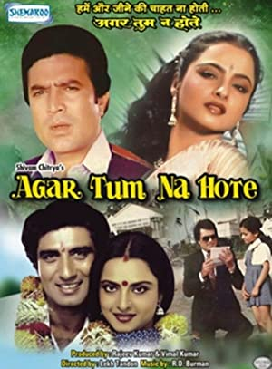 Rajesh Khanna Agar Tum Na Hote Movie