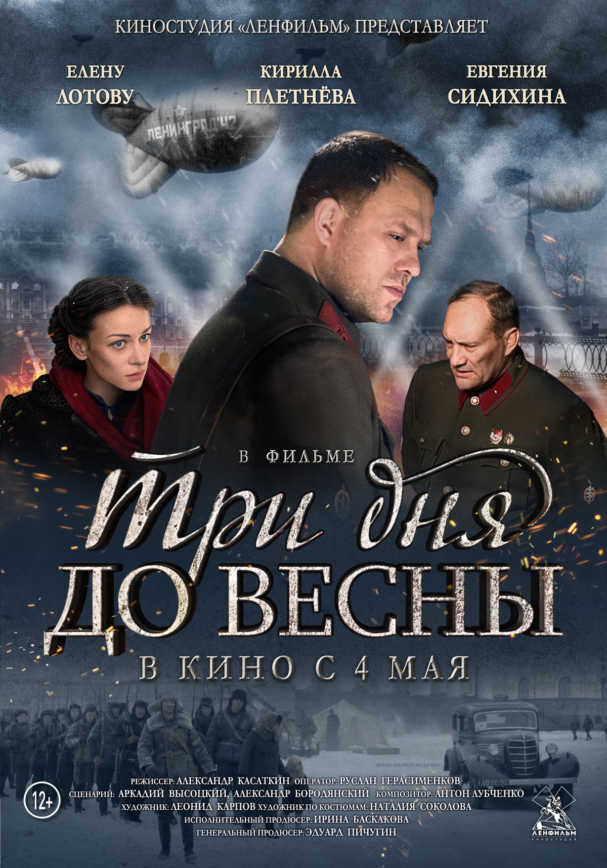 Vladimir Ilyin: biography, filmography and the personal life of the artist (photo)