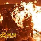 Lie huo ying xiong (2019)