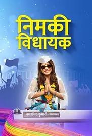 Nimki Vidhayak 2019 Hindi S1 E85 18 Nov