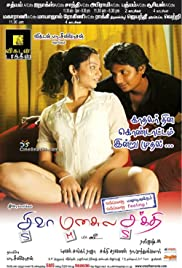 Siva Manasula Sakthi Poster