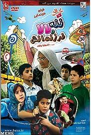 Naneh Lala va bacheharesh (1997) filme kostenlos
