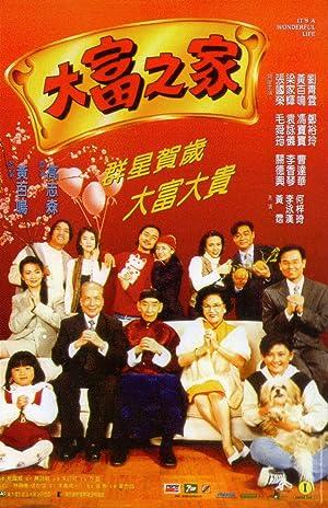 Tony Ka Fai Leung Dai foo ji ga Movie