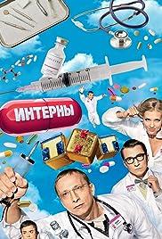 Interny Poster - TV Show Forum, Cast, Reviews