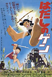 Download Hadashi no Gen (1983) Movie