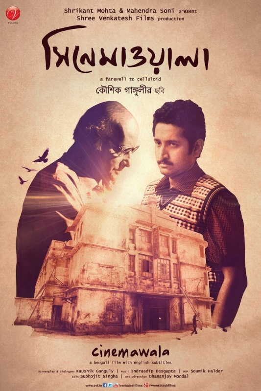 Cinemawala 2016 Dual Audio Hindi 373MB UNCUT DVDRip ESub Download