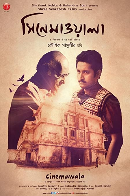 Cinemawala (2016) Bengali 720p WEB-DL x265 AAC 700MB