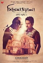 Cinemawala Poster