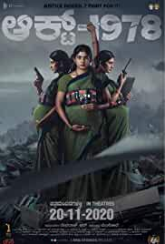 ACT 1978 (2020) HDRip Kannada Full Movie Watch Online Free