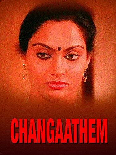 Changatham ((1983))