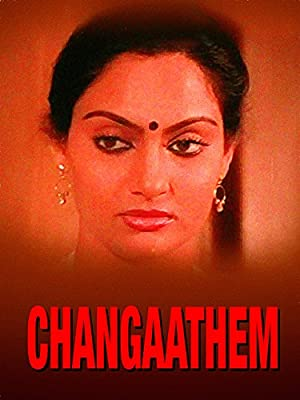 Bhadran Changatham Movie