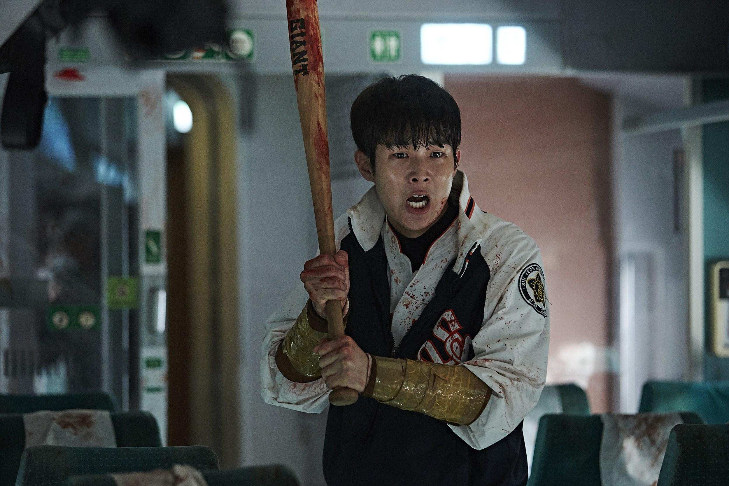 Woo-sik Choi in Busanhaeng (2016)