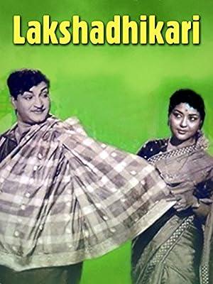 Taraka Rama Rao Nandamuri Lakshadhikari Movie