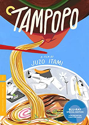 Remembering Tampopo