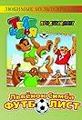 Simba Jr. And the Football World Cup