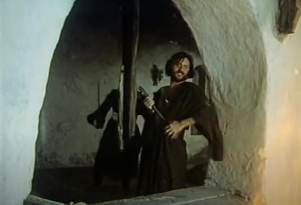 Rade Serbedzija in Banovic Strahinja (1981)