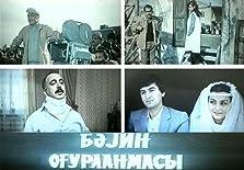 Bäyin ogurlanmasi (1985)
