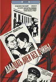Dvadtsat dney bez voyny (1977)