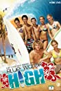 Blue Water High (2005) Poster