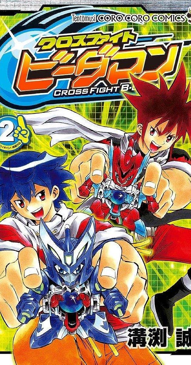 Cross Fight B-Daman Online