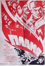 ##SITE## DOWNLOAD Plamya (1975) ONLINE PUTLOCKER FREE