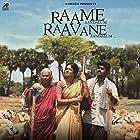 Raame Aandalum Raavane Aandalum (2021)