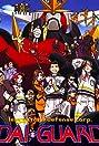 Dai-Guard (1999) Poster